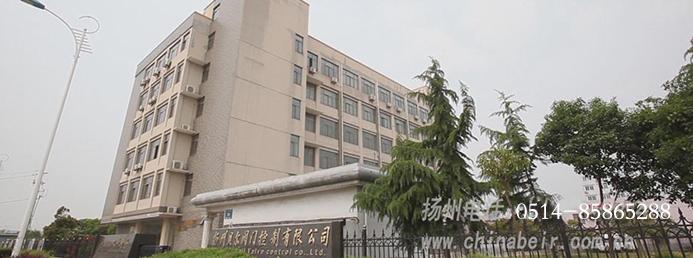 扬州贝尔华宇平台网址授权开户网站外景
