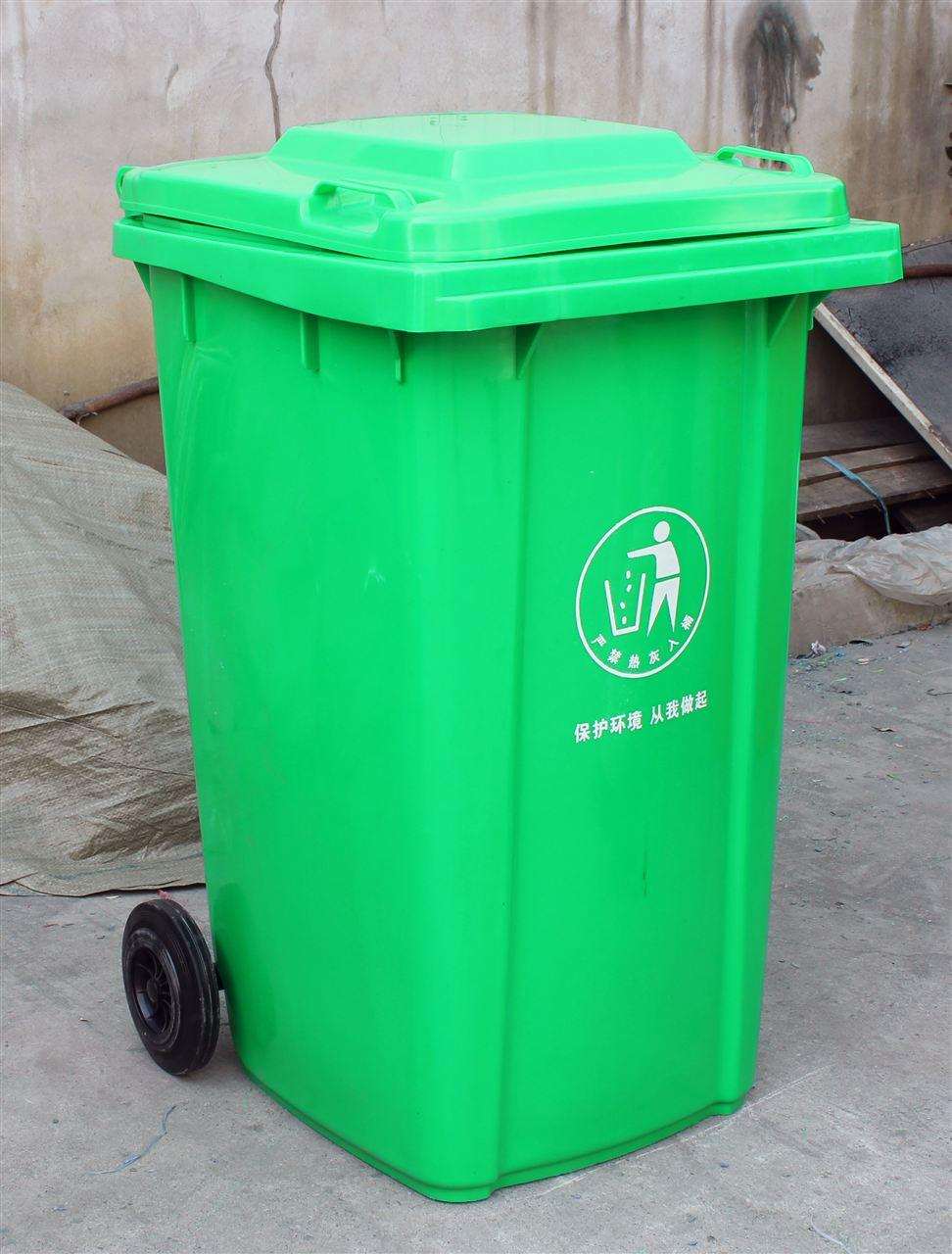垃圾桶规格参数