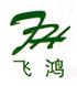 石家庄飞鸿(水处理)设备技术有限公司