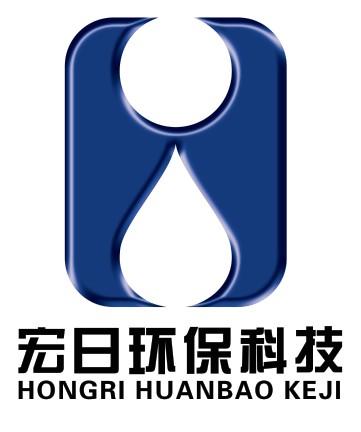 深圳市宏日环保科技有限公司