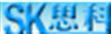 東莞思科檢測betway必威手機版官網科技betway手機官網