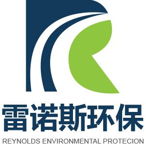 潍坊雷诺斯水处理设备有限公司