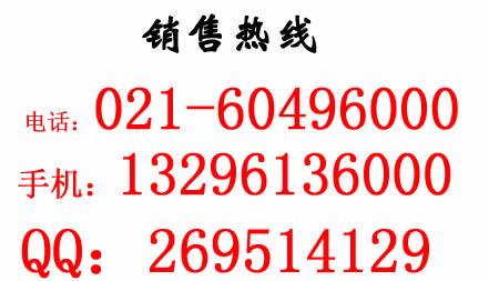 中国良工阀门厂有限公司