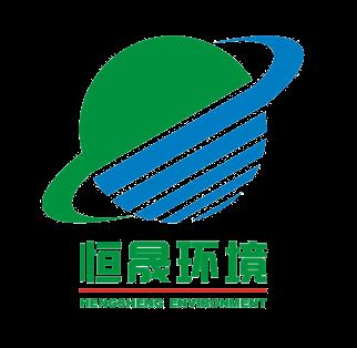 广西恒晟水环境治理有限公司