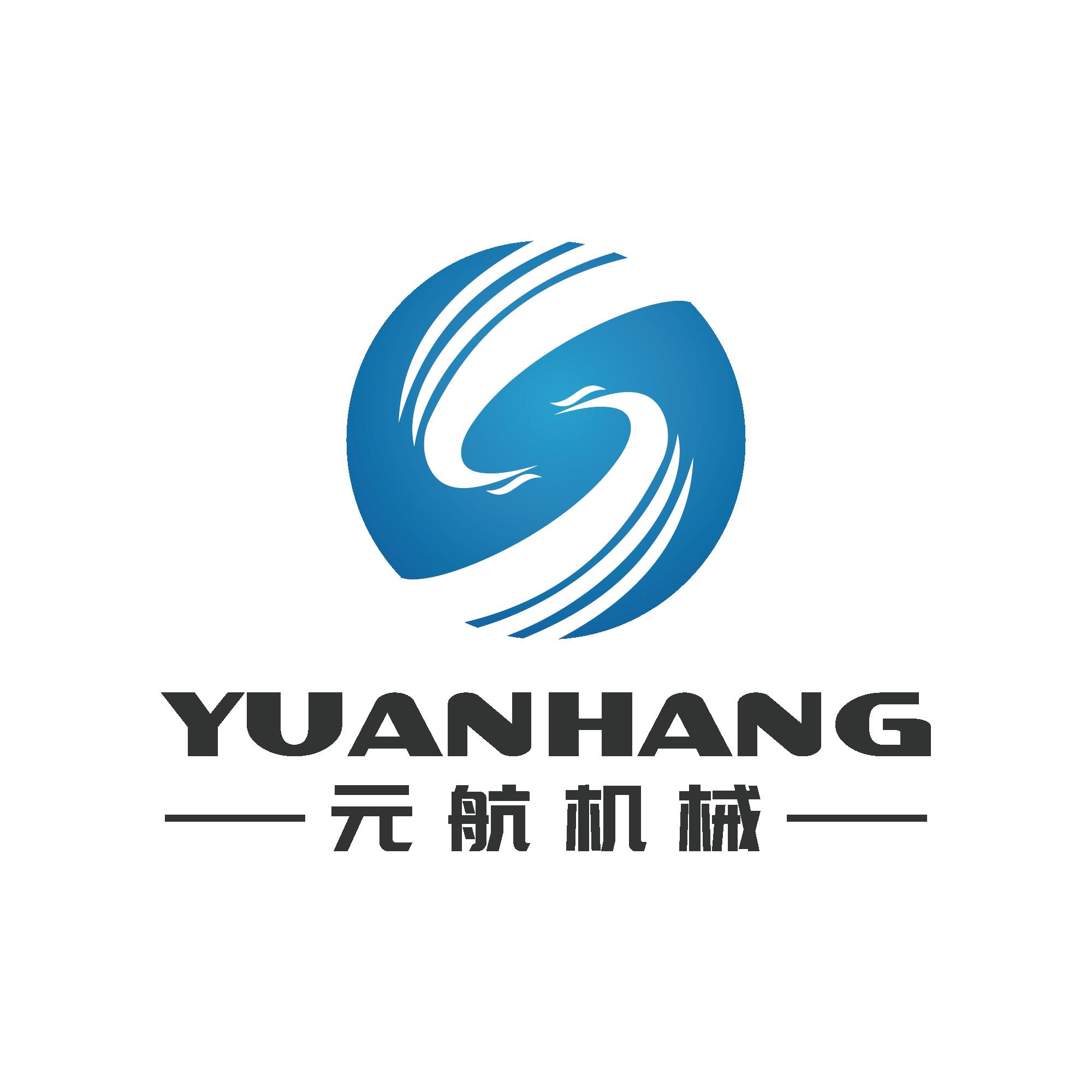 厦门元航机械设备有限华宇平台网址授权开户网站