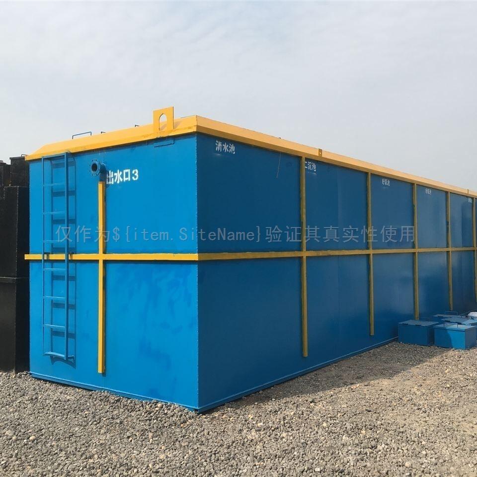 污水处理设备在稳定发展中求创新。