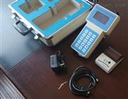 青岛宜兰生产PM2.5激光便携式粉尘检测仪