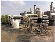 四川翰克電鍍純水處理betway必威手機版官網廠家定製生產直銷純水生產機械