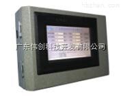 RS232/RS485 环境数据采集传输仪
