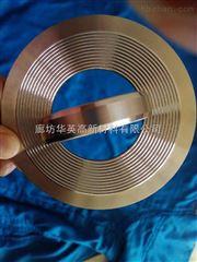 金属波齿垫圈,不锈钢齿形垫供应厂家