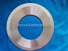 金属波齿复合垫片性能特点