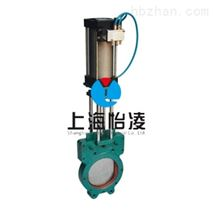 【氣動漿液閥廠家】質量三包Z673X氣動漿液閘閥
