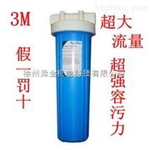 3M入戶過濾係統 AP802 家用淨水 中等麵積以上公寓超大流量的選擇