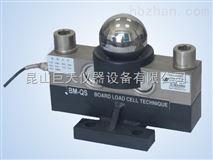 商丘QS-D30吨数字传感器