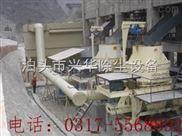 选矿厂圆锥式破碎机除尘器
