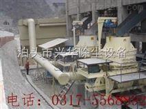 選礦廠圓錐式破碎機除塵器