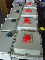 BLK52系列防爆断路器25A/32A报价