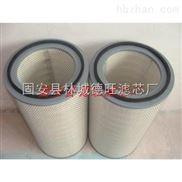 钢厂制氧机滤筒