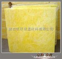 供應防水岩棉條生產廠家(圖)
