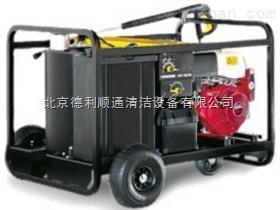 HDS1000DE-热水清洗机凯驰HDS1000DE