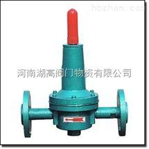 RTZ-B型高压管道液化气调压阀