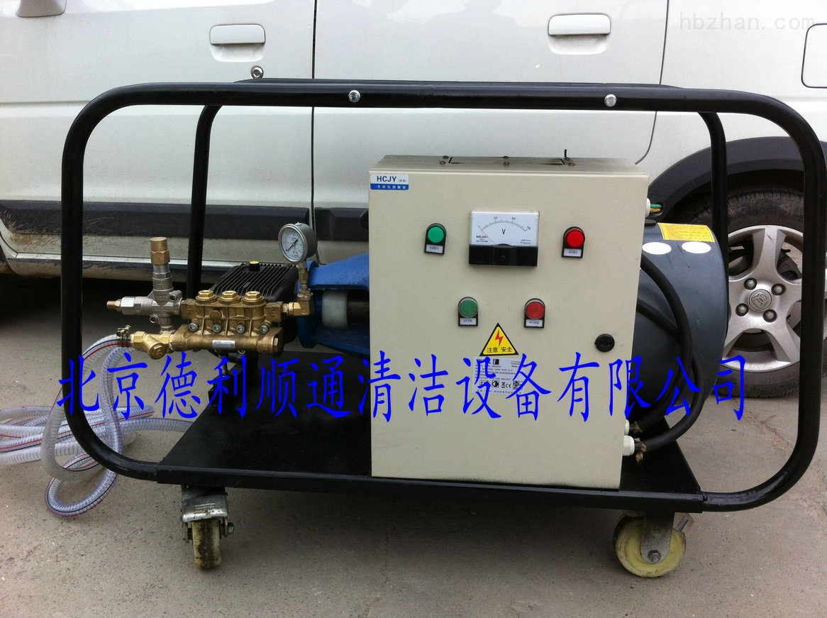 高压水喷机-高压水冲机