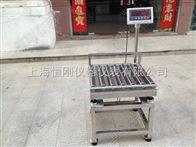 sg北京100kg滚筒秤