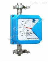 卡箍衛生型金屬管轉子流量計