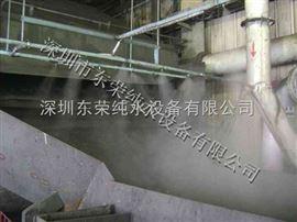 工厂喷雾除尘工程