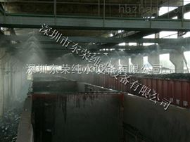 石材厂喷雾除尘设备