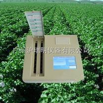 土壤微量元素測定儀\OK-V6+多通道土壤養分速測儀