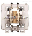 A1-上海阔思现货销售:原装进口A1气动隔膜泵