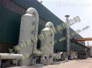 浙江江苏上海塑料造粒废气处理设备
