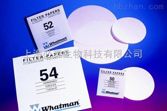 Whatman 沃特曼 定量滤纸 Grade 52