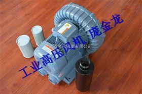 RB-055包装机械高压鼓风机