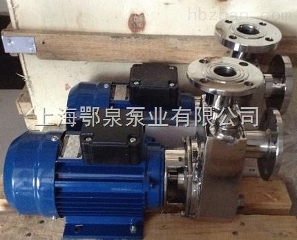 HBFX型小型不鏽鋼耐腐蝕自吸泵