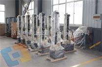 塑料管材管件抗拉强度试验机专业厂家