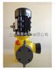 原装进口品牌美国米顿罗液压隔膜泵