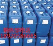 丽水锅炉缓蚀剂品牌、中山氢氟酸缓蚀剂质量