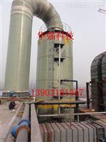 高效环保大型脱硫脱硝塔