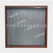 250度耐高温高效空气过滤器又称耐高温高效空气过滤器