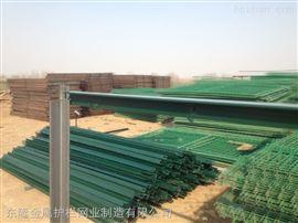 防护栅栏-R型-铁路防护栅栏