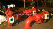 DQDS-L-300-內蒙古灌溉用水過濾全自動自清洗過濾器