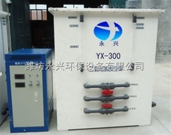 石家庄二氧化氯发生器 消毒设备