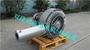 污水曝气风机,水处理设备曝气专用高压风机