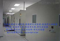 老化房,步入式高溫老化試驗箱/室