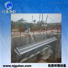 古蓝XB300型旋转式滗水器 污水处理设备