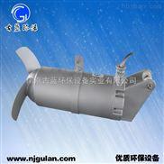 古藍QJB2.5衝壓式攪拌機 汙水處理betway必威手機版官網 攪拌機