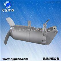 古蓝QJB2.5冲压式搅拌机 污水处理设备 搅拌机