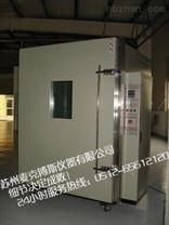 蘇州步入式高低溫試驗箱,恒溫老化房/室